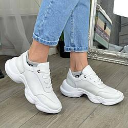 Кроссовки женские кожаные на спортивной подошве. Цвет белый