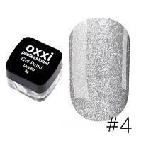 Гель-фарба OXXI Professional № 04 (5 г)
