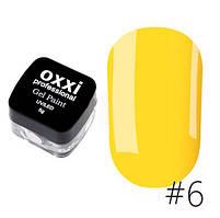 Гель-фарба OXXI Professional № 06 (5 г)