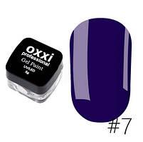 Гель-фарба OXXI Professional № 07 (5 г)