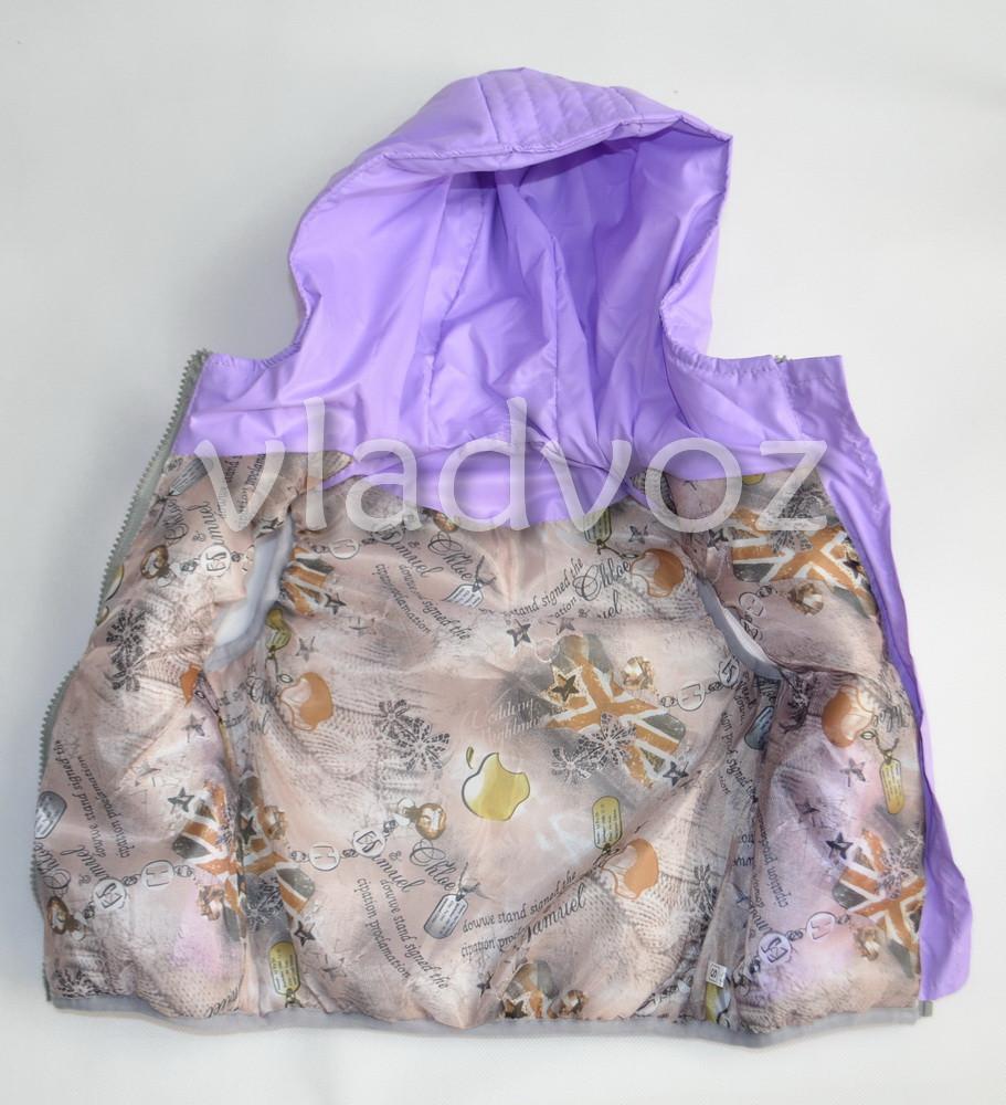 Детская жилетка 4-5 лет 110р. светло фиолетовый