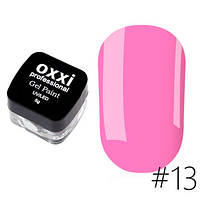 Гель-фарба OXXI Professional № 13 (5 г)