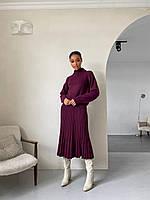Костюм Джули женский красивый вязаный объемный свитер и юбка плиссе миди разные цвета Кdi1354