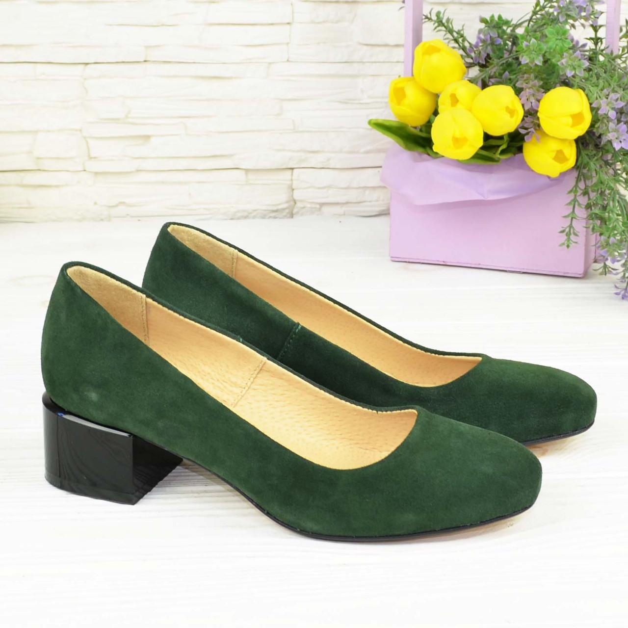 Туфлі жіночі замшеві на невисокому каблуці. Колір зелений
