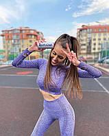 Женский костюм для фитнеса,одежда для йоги Жіночий костюм для фітнесу, одяг для йоги костюм для тренировок