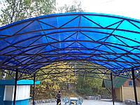 Изготовление металлических арок для навесов