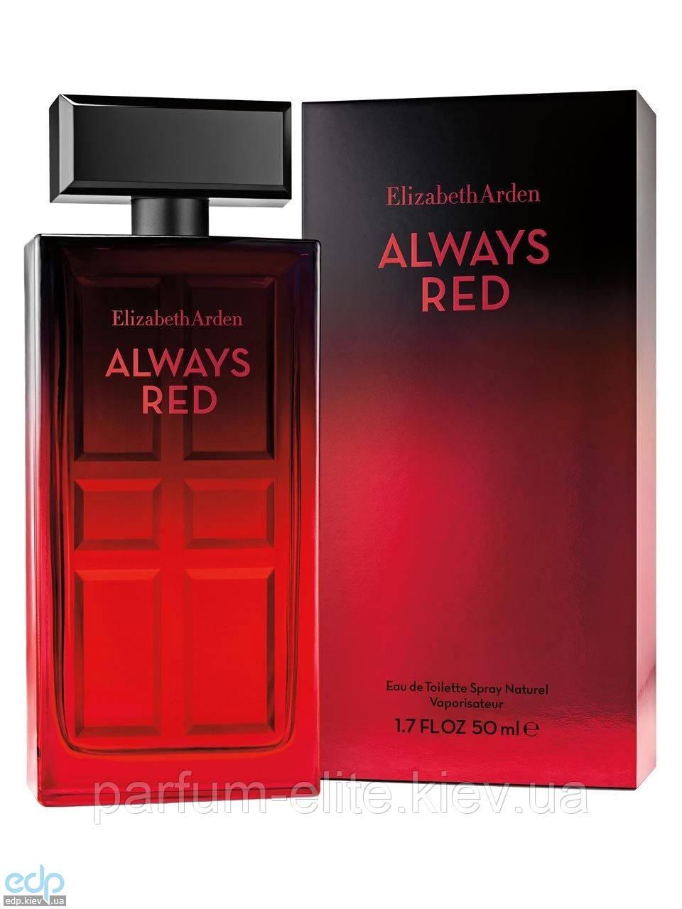 Жіноча туалетна вода Elizabeth Arden Always Red 30ml