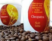Цукрова паста (шугарінг) Клеопатра soft 500 гр ,, фото 1