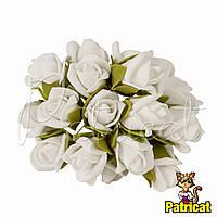 Розы Молочные из фоамирана (латекса) на проволоке 3 см 10 шт/уп