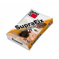 Baumit SupraFix (Баумит СупраФикс) клеевая смесь 25кг