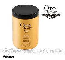 Fanola Oro Therapy маска с маслом арганы ,маслом сладкого миндаля и активными микрочастицами золота оро фанола