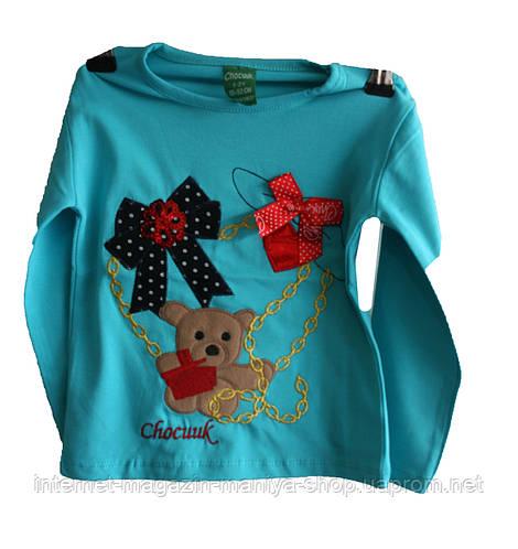 Детская кофта для девочек