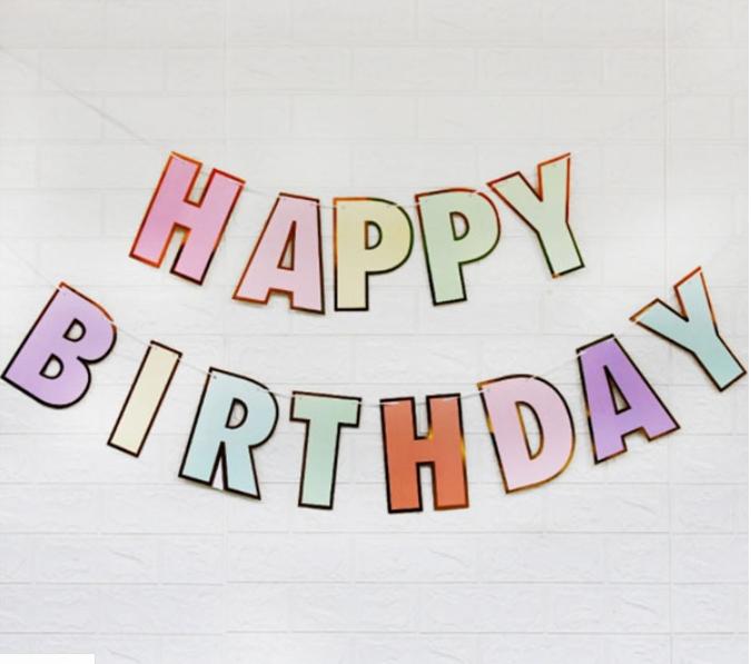 Гирлянда из букв разноцветная  Happy Birthday  длина  3 м