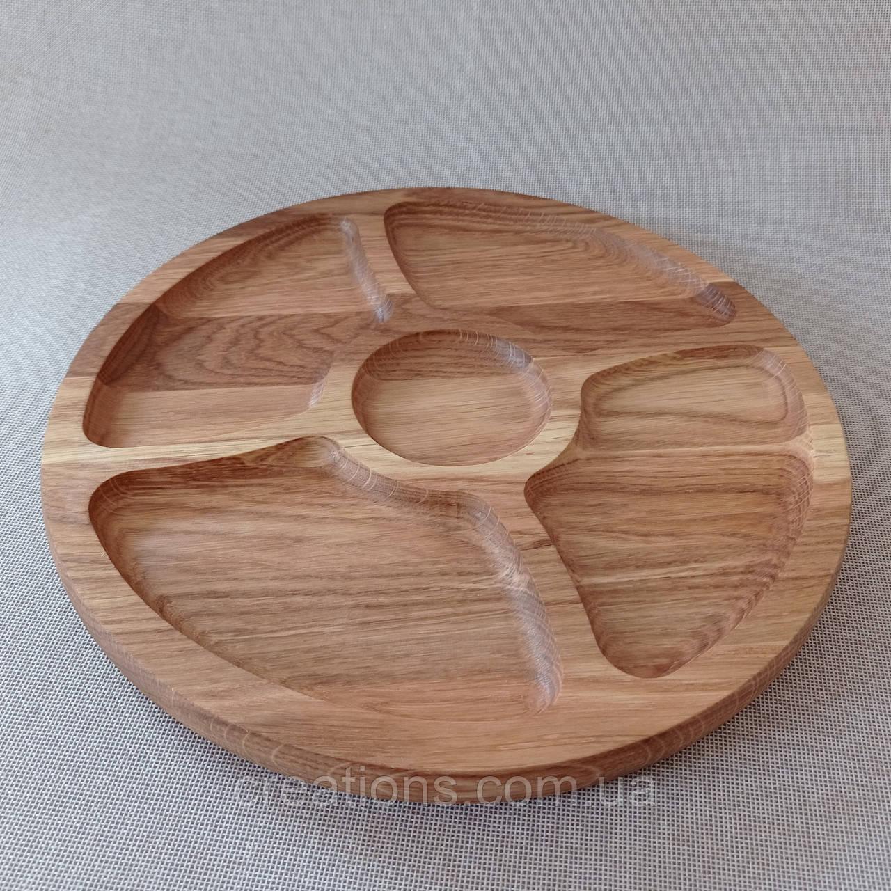 Менажниця дерев'яна дошка для подачі страв 30 см. кругла на 5 секцій і дошка для піци в одному з дуба