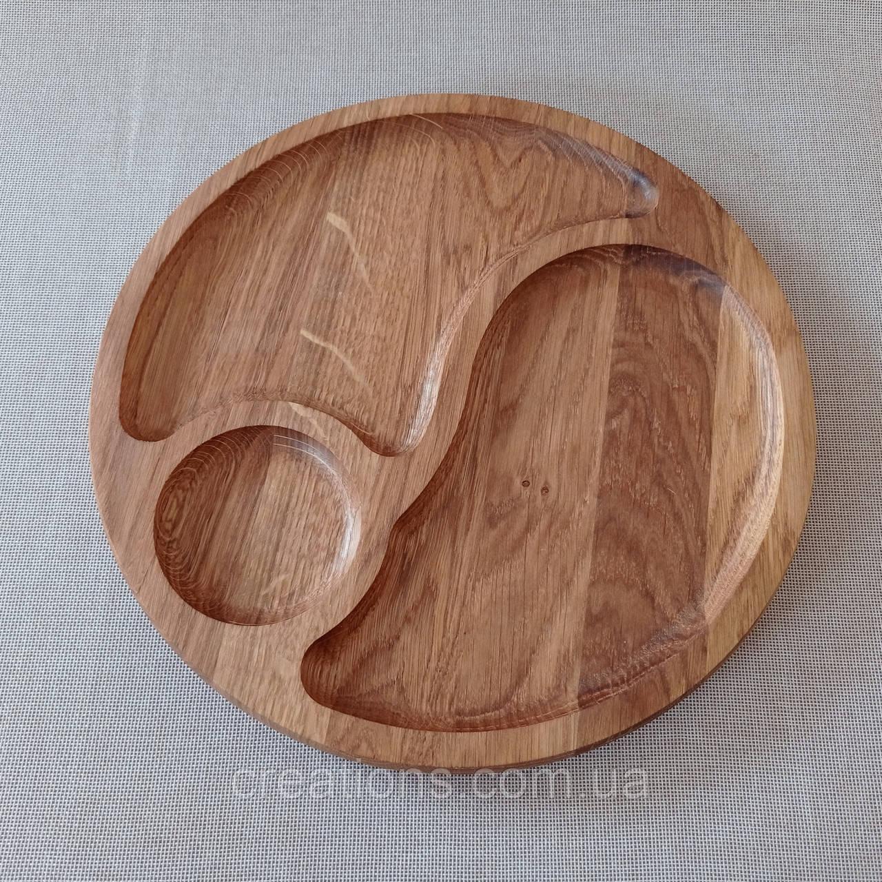 Менажница деревянная доска для подачи блюд 30 см. круглая на 3 секции и доска для пиццы в одном из дуба