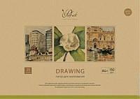 """Папка с бумагой для рисования """"Школярик"""" А4+  (25 листов 150 г/м2)  Prof-art"""