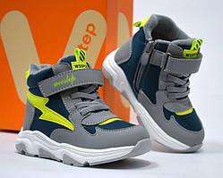 Яскраві черевики для хлопчика  WEESTEP  сірий-зелений 22-26 р
