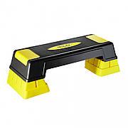Степ-платформа 3-ступенчатая 4FIZJO PRO 4FJ0225 Black/Yellow