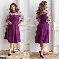 Красиве приталена сукня з спідницею кльош нижче колін з шифоновою рукавом 3/4 р: 48-50, 52-54, 56-58 арт. 137