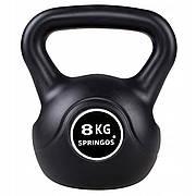 Гиря спортивна (тренувальна) Springos 8 кг FA1003