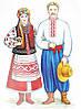 Национальный украинский костюм