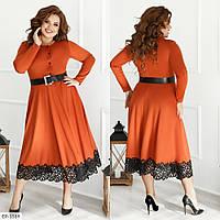 Чарівне розкльошені сукні а-силуету французької довжини з мереживом р: 48-50, 52-54, 56-58 арт. 287