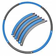 Обруч масажний Hula Hoop SportVida 90 см SV-HK0216 Grey/Blue