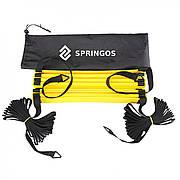 Координаційна сходи (швидкісна доріжка) Springos 4 м FA0040