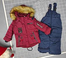 Зимний полукомбинезон с курткой для мальчика р 86-116