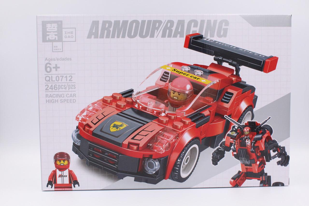 Конструктор Машинка-Трансформер 2 в 1 Красный