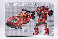 Конструктор Машинка-Трансформер 2 в 1 Красный, фото 2