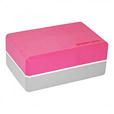 Блок для йоги двоколірний SportVida SV-HK0336 Pink/Grey, фото 2