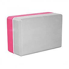 Блок для йоги двоколірний SportVida SV-HK0336 Pink/Grey, фото 3