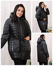 Жіноча демісезонна батальна куртка з замшевими рукавами (р. 48-58).