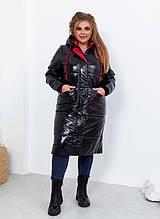 Утеплена жіноча батальна куртка з великими кишенями на блискавці(р. 48-58).
