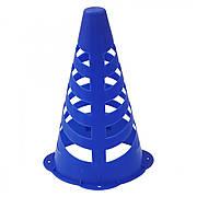 Конус-фишка спортивная для тренировок SportVida 23 см SV-HK0306