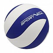 М'яч волейбольний SportVida SV-WX0017 Size 5