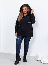 Стильна жіноча батальна куртка з великими кишенями(р. 46-56).