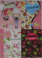 Дневник для девочек В6 64 лист. Скат  УП-193