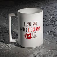 """Гуртка""""I love big mugs& I cannot lie"""" 380 мл, Luminarc."""