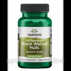Black Walnut Hulls 500mg - 60caps