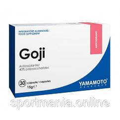 Goji - 30 Capsules