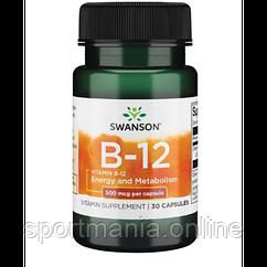 Vitamin B-12 500mg - 30caps