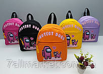"""Рюкзак детский для девочки AMONG US размер 27*22 см (5цв) """"FILI KIDS"""" недорого от прямого поставщика"""