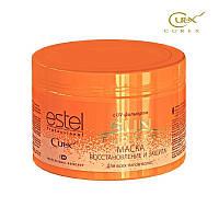 Estel Маска  Curex Sunflower с UV-фильтром восстановление и защита для всех типов волос500мл Эстель