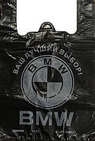 Пакет майка BMW 40*60 Премиум(черн.)50шт/уп
