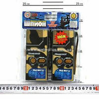 Рация игрушка в слюде 2шт дистанция до 100м 18*23*3см 70601/B2093 C