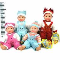 Кукла хохотун в кул 14-26см   Х 1008-1008-2