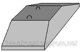 Фундамент ленточный ФЛ 12.12-2 (1180*1200*300)
