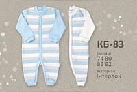 Слипы для новорожденных ТМ Бемби